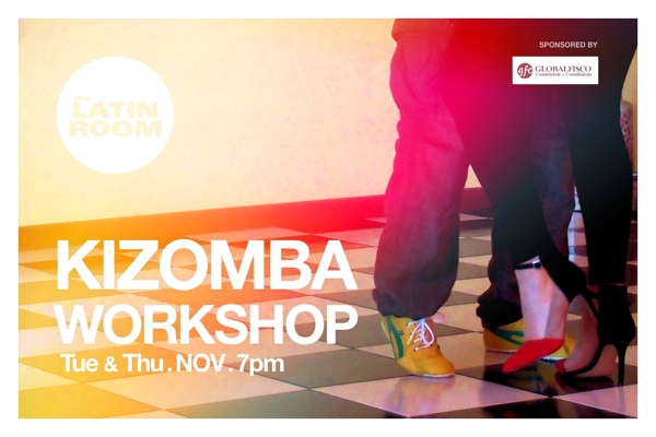 Kizomba Workshop in Funchal LATIN ROOM